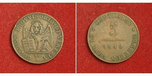 5 Centesimo Italy Copper
