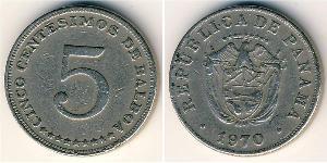 5 Centesimo Panama Cuivre/Nickel