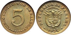 5 Centesimo Panamá Níquel/Cobre