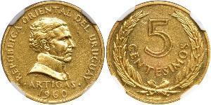 5 Centesimo Uruguay Oro José Gervasio Artigas