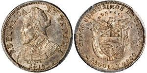 5 Centesimo Republic of Panama Silver Vasco Núñez de Balboa (1475 – 1519)