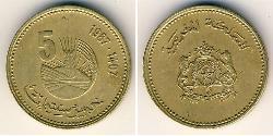 5 Centime Marocco Ottone