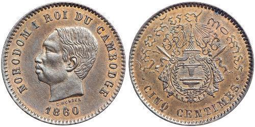 5 Centime Cambodia Silver Norodom of Cambodia (1834-1904)