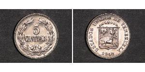 5 Centimo Venezuela Brass