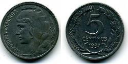 5 Centimo Second Spanish Republic (1931 - 1939) Iron