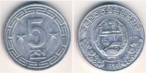 5 Chon Corea del Nord Alluminio