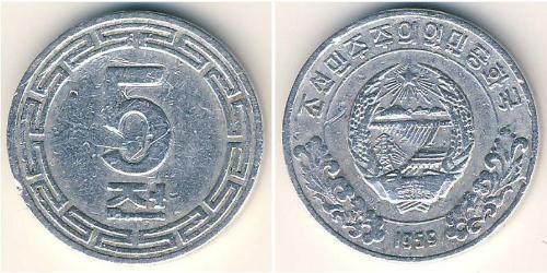 5 Chon Corea del Norte Aluminio