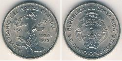5 Colon Costa Rica Nickel