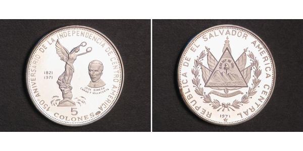 5 Colon El Salvador Silber