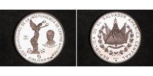 5 Colon El Salvador Silver