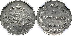 5 Copeca Impero russo (1720-1917) Argento Nicola I (1796-1855)