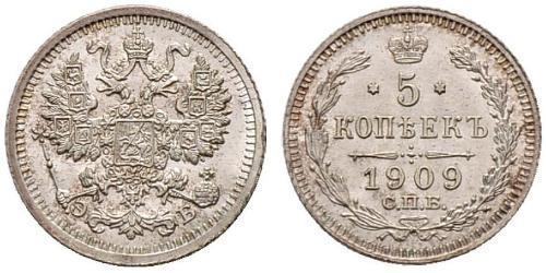 5 Copeca Impero russo (1720-1917) Argento Nicola II (1868-1918)