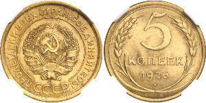 5 Copeca Unione Sovietica (1922 - 1991) Bronzo