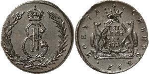 5 Copeca Impero russo (1720-1917) Rame Caterina II (1729-1796)