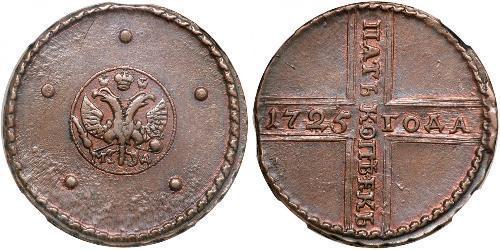 5 Copeca Impero russo (1720-1917) Rame