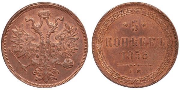 5 Copeca Impero russo (1720-1917) Rame Alessandro II (1818-1881)