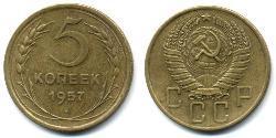 5 Copeca Unione Sovietica (1922 - 1991)