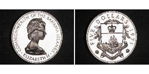 5 Dólar Bahamas Plata Isabel II (1926-)