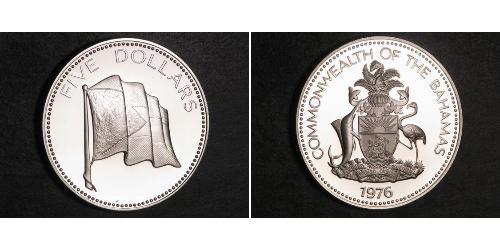 5 Dólar Bahamas Plata