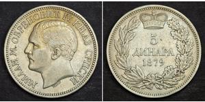 5 Denaro Serbia Argento