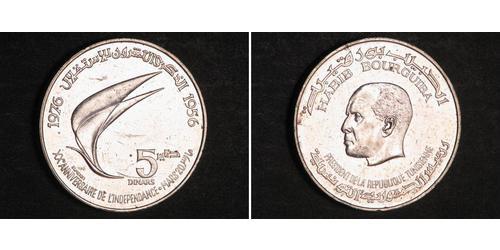 5 Denaro Tunisia Argento