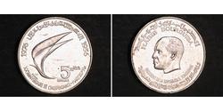 5 Dinar Tunisia 銀