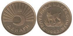 5 Dinar Macedonia Brass