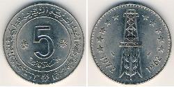 5 Dinar Algeria Copper/Nickel