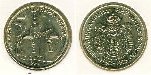 5 Dinar Serbie Laiton