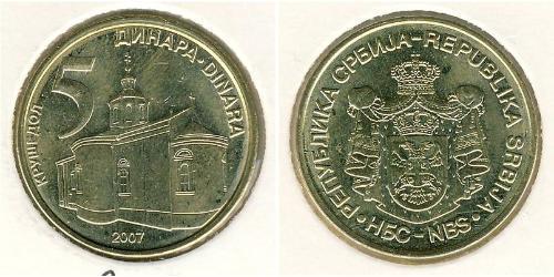 5 Dinar Serbien Messing