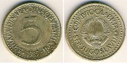 5 Dinar Sozialistische Föderative Republik Jugoslawien (1943 -1992) Messing/Nickel