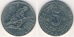 5 Dinar Algeria Nickel