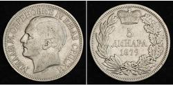 5 Dinar Serbien Silber