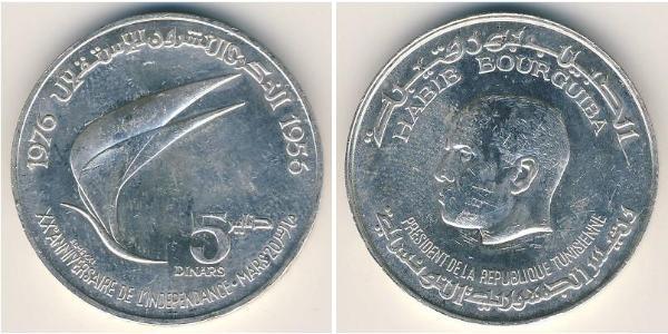 5 Dinar Tunesien Silber