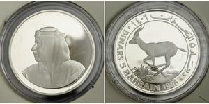 5 Dinar Bahrain Silver