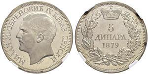 5 Dinar Serbia Silver