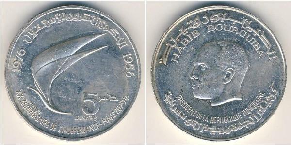 5 Dinar Tunisia Silver
