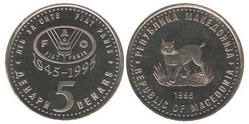 5 Dinaro República de Macedonia Cobre/Zinc