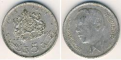 5 Dirham Marruecos Plata