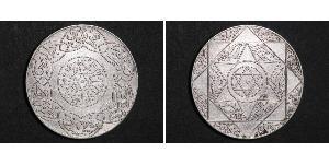5 Dirham Morocco Silver