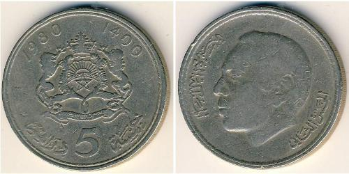 5 Dirhem Marokko Kupfer/Nickel