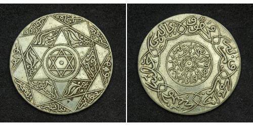 5 Dirhem Marokko Silber