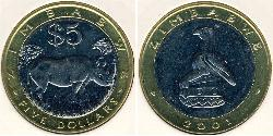 5 Dollar Simbabwe (1980 - ) Bimetall