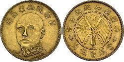 5 Dollar China Gold