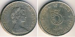 5 Dollar Hongkong Kupfer/Nickel