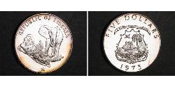 5 Dollar Liberia Silver