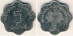 5 Dong Vietnam Nickel/Stahl