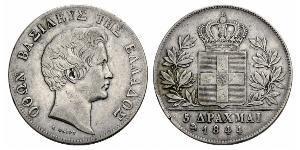 5 Drachma 希臘王國 銀 奥托一世 (希腊) (1815 - 1867)