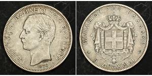 5 Drachma Regno di Grecia (1832-1924) Argento Georges Ier de Grèce (1845- 1913)