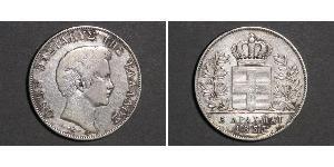 5 Drachma Regno di Grecia (1832-1924) Argento Ottone di Grecia (1815 - 1867)